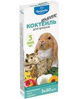 Колосок Коктейль для грызунов кокос, мед, мультивитамины 3*30гр, минимальный заказ 5 шт