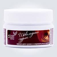 Маска для сухих и нормальных волос Шоколадный пудинг Арго (для сухих, ломких волос, питает, укрепляет, объем)