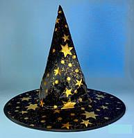 Шляпа колпак мага, волшебника Звездочет золото, фото 1