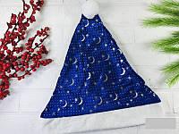 Новогодний колпак синий только упаковкой по 12 штук