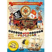 Пираты Голицына (на основе игры 1934 г.) (РК-718241)