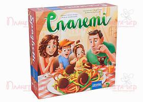 Спагетти (Spaghetti) (РК-718333)