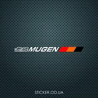 "Наклейка на авто ""Honda Mugen"""