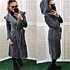 Теплый кардиган пальто с карманами + капюшон
