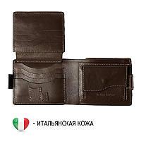 Кожаный мужской портмоне кошелек коричневый с магнитной застежкой