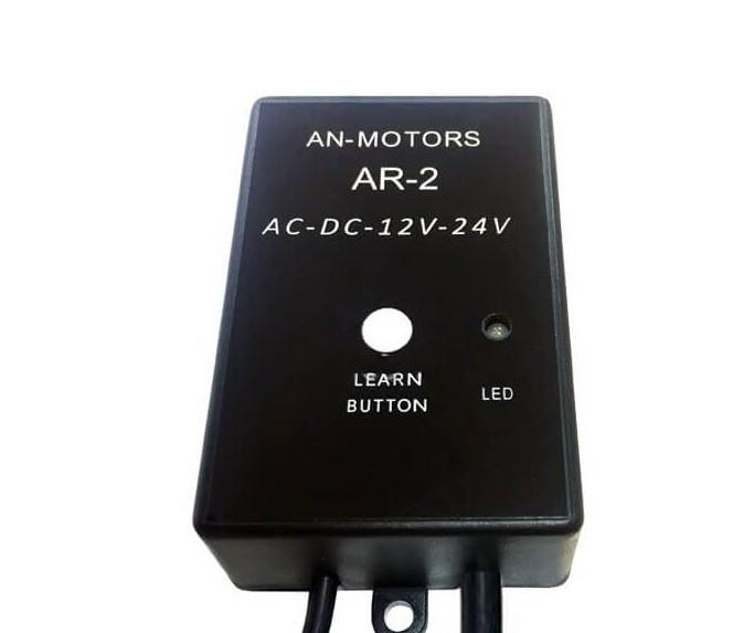 Приемник внешний 2-канальный AN-Motors AR-2