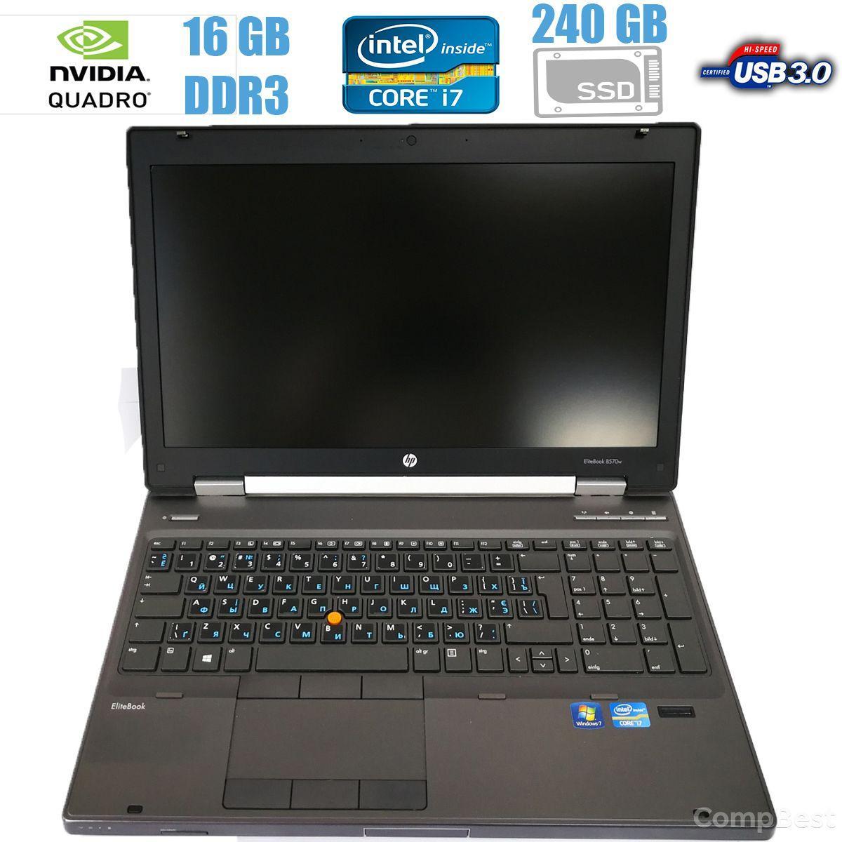 """HP EliteBook 8570W / 15.6"""" / 1920x1080 / Intel Core i7-3740QM (4 (8) ядра по 2.7-3.7GHz) / 16GB DDR3 / new! 240 GB SSD / nVidia Quadro K1000M 2GB /"""