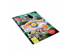 """Книжка-комикс Суперкоманда SOS """"Спаси остров обезьян"""" (2 выпуск) (РК-719552)"""