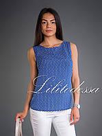 Блуза  с полуоткрытой спинкой синий