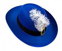 Шляпа мушкетера с пером синяя