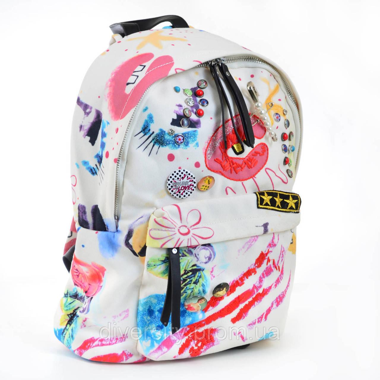 Сумка-рюкзак YES, белый