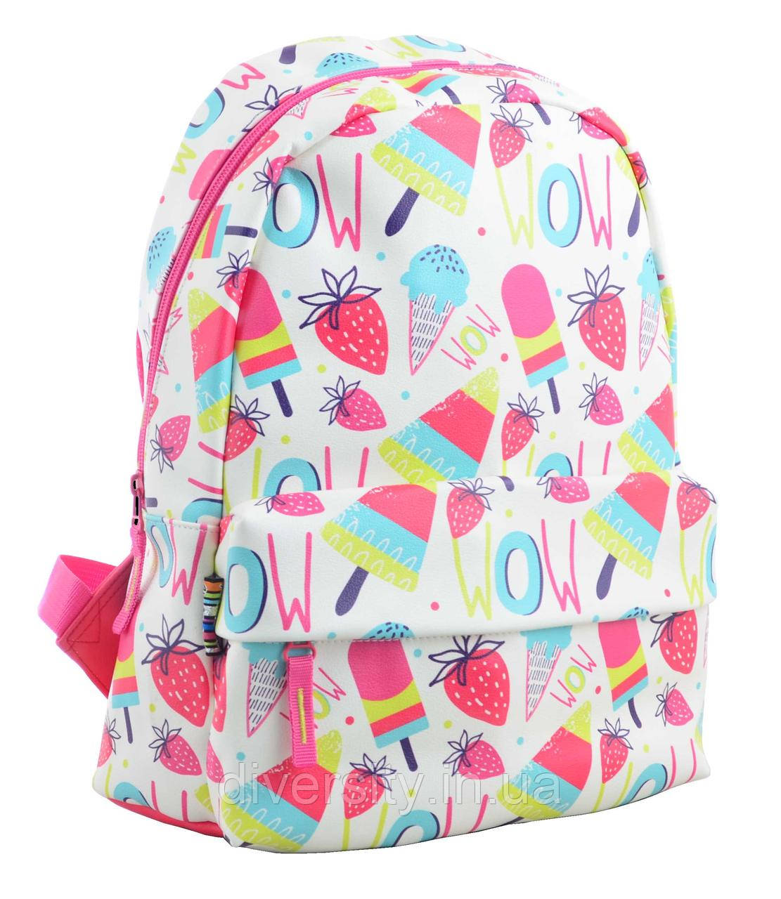 Молодежный рюкзак  YES ST-28 Sweet dreams,  34*24*13.5
