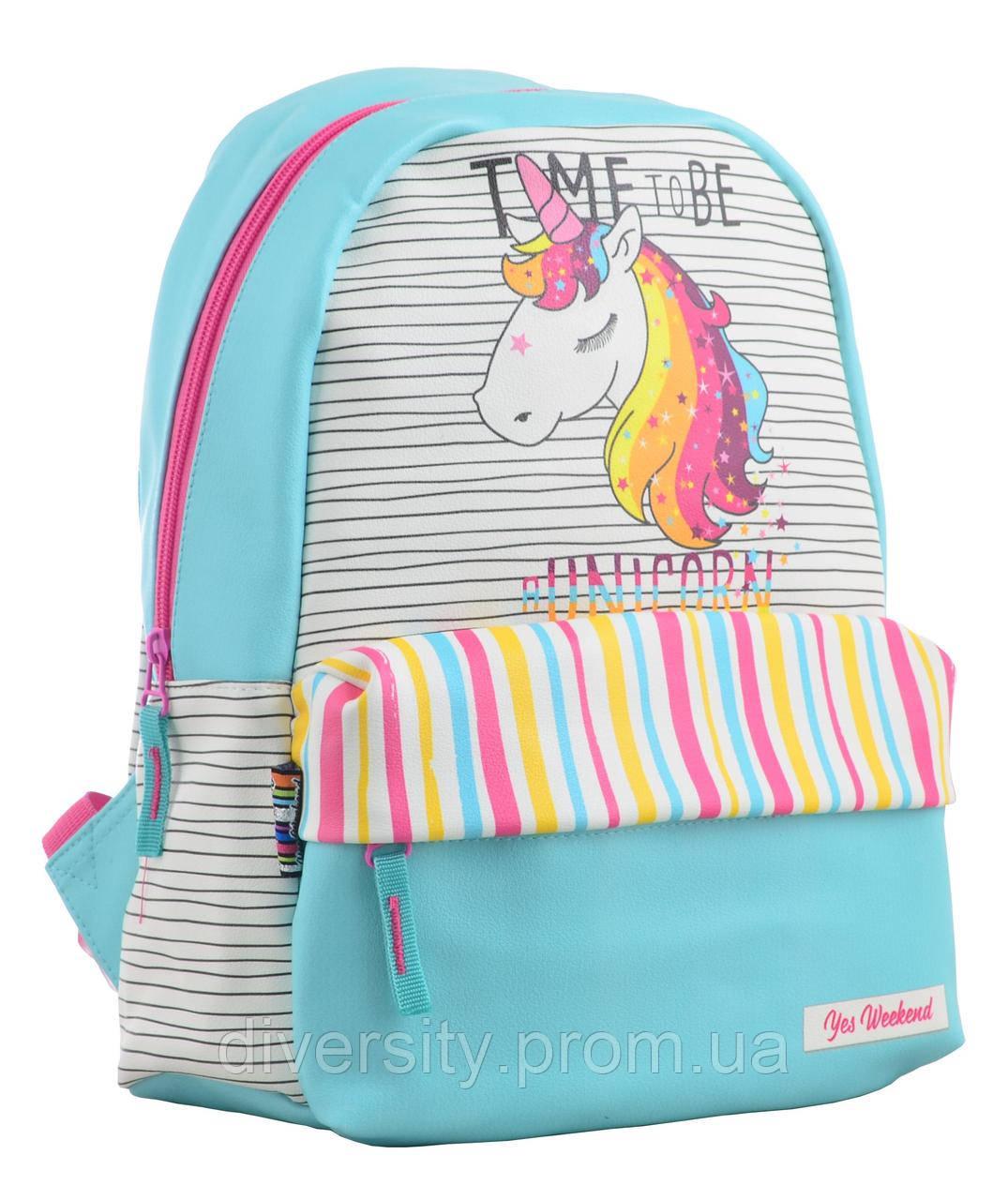 Молодежный рюкзак  YES ST-28 Unicorn,  34*24*13.5