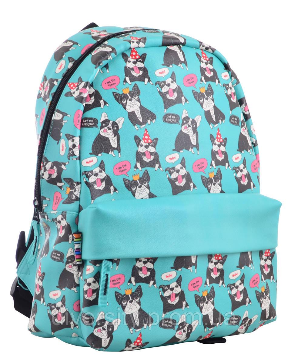 Молодежный рюкзак  YES ST-28 Okey dokey,  34*24*13.5