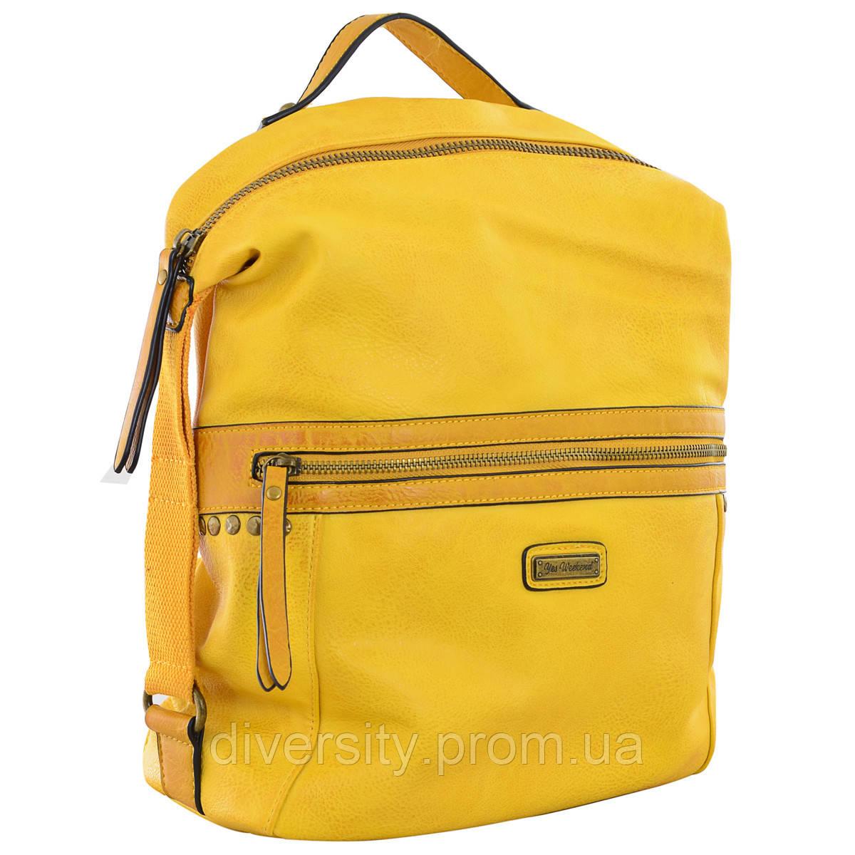 Молодежный рюкзак YES YW-20,  26*35*13.5,  желтый