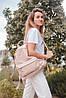 Молодежный рюкзак YES YW-21,  30*38*13,  бежевий                                            , фото 5