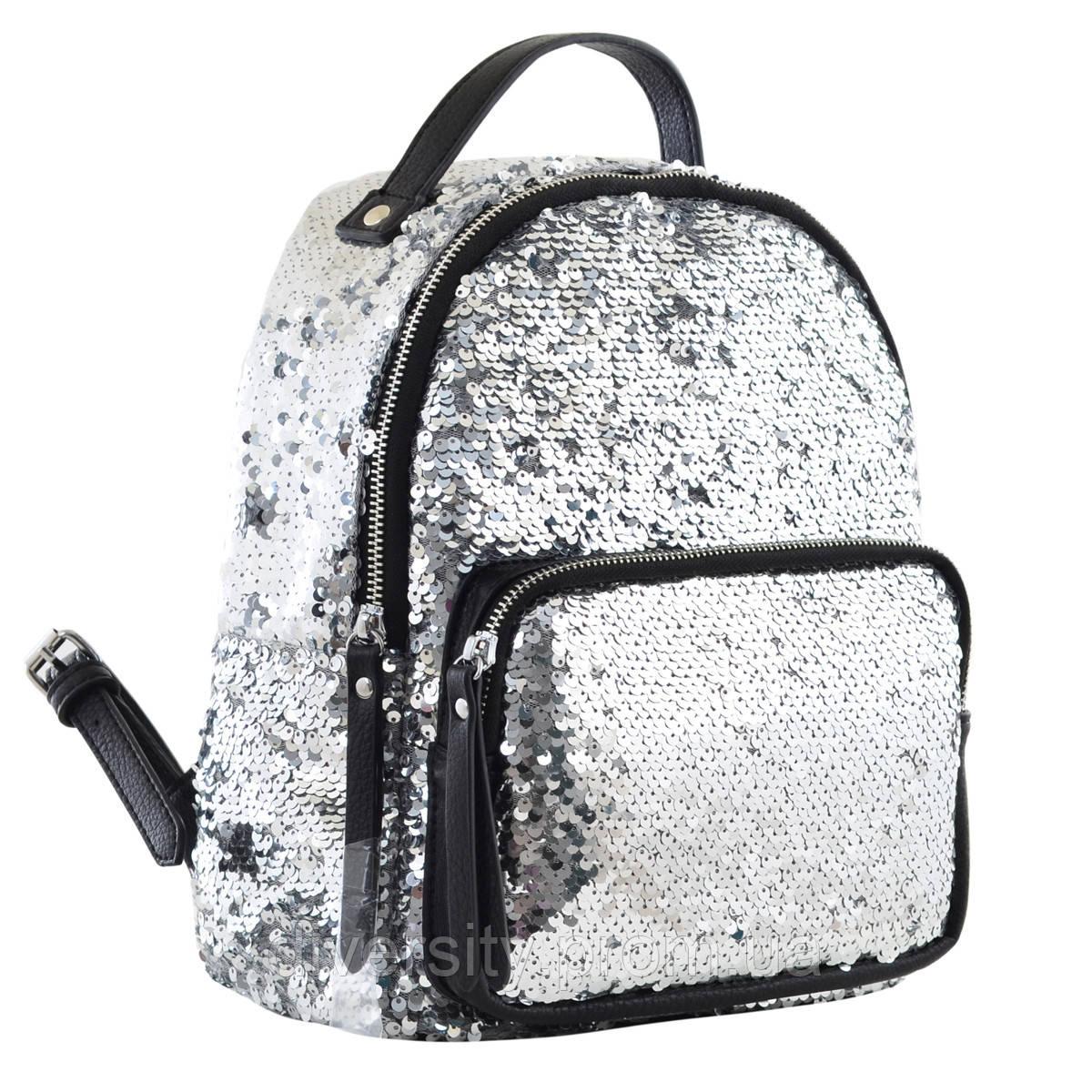 Молодежный рюкзак YES YW-24,  23*26*12,  серебряный