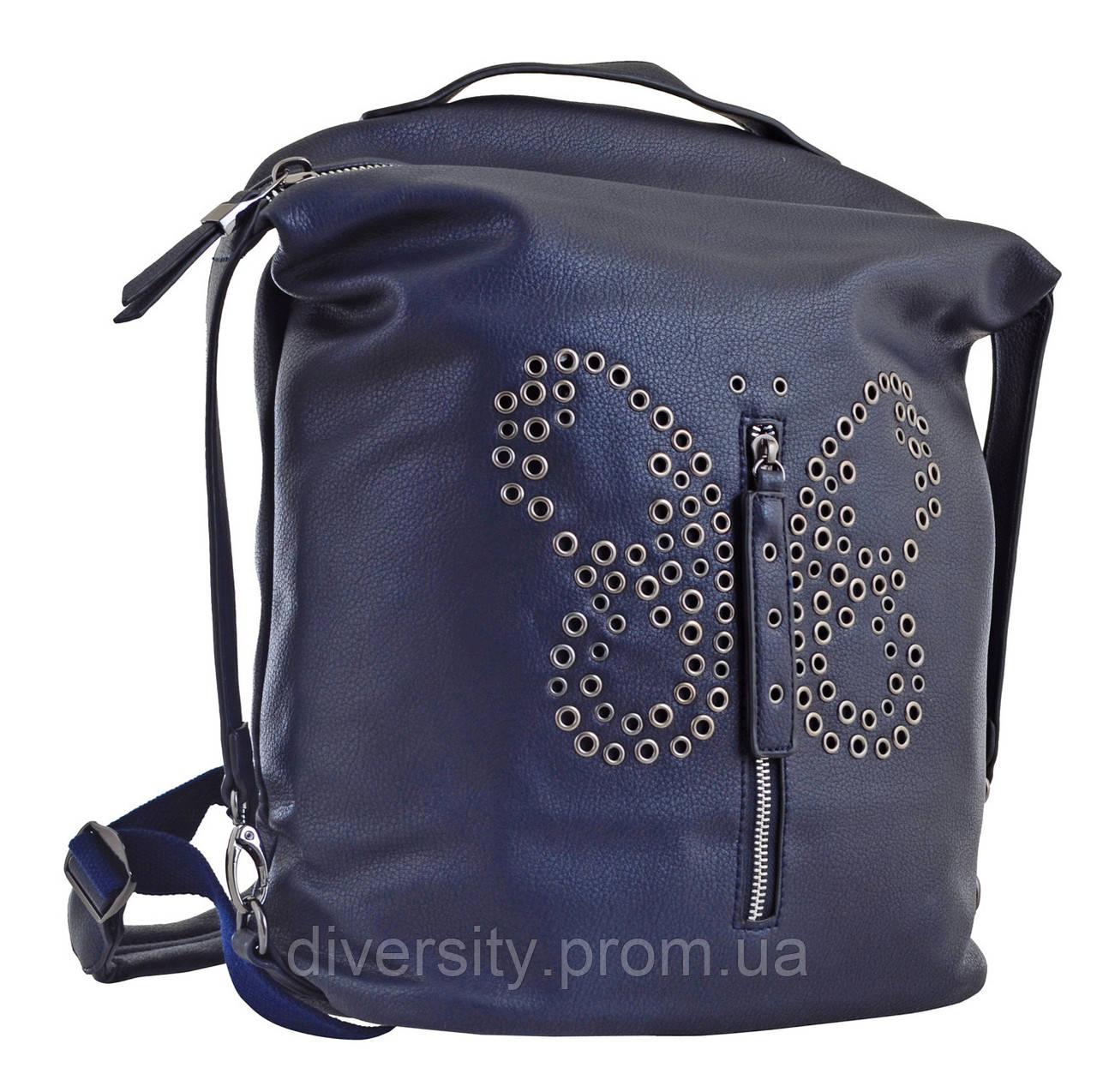 Женский рюкзак YES YW-17,   синий