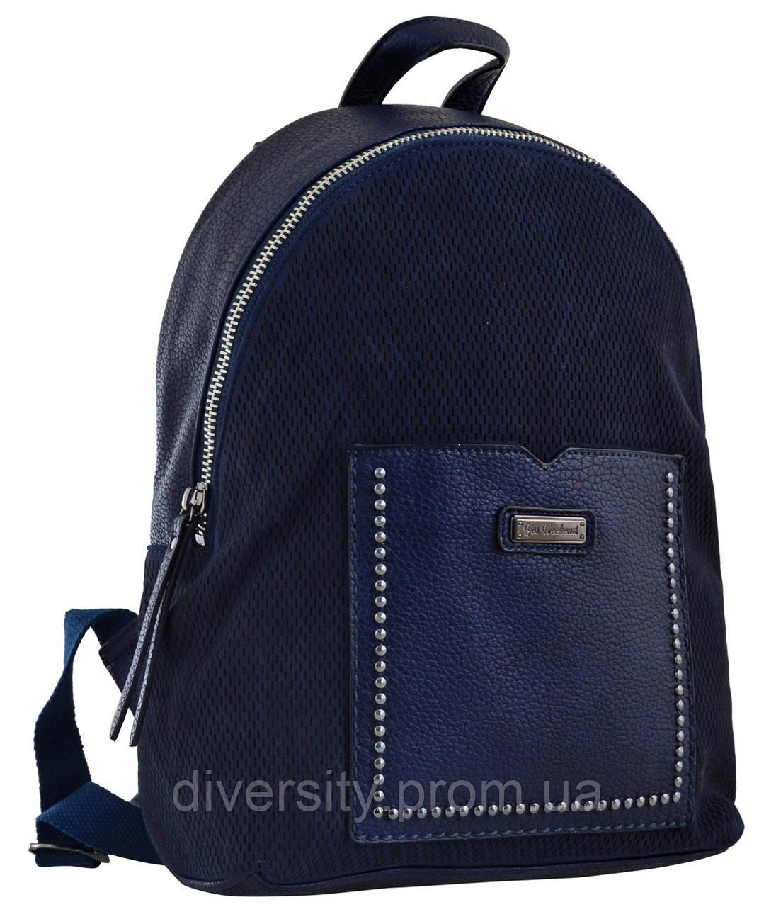 Женский рюкзак YES YW-19,   синий