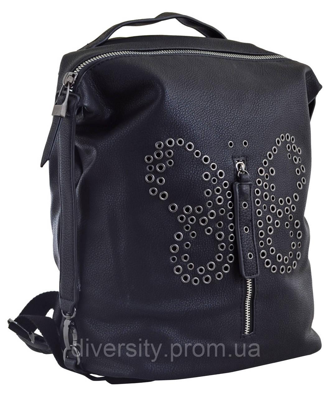 Женский рюкзак YES YW-16