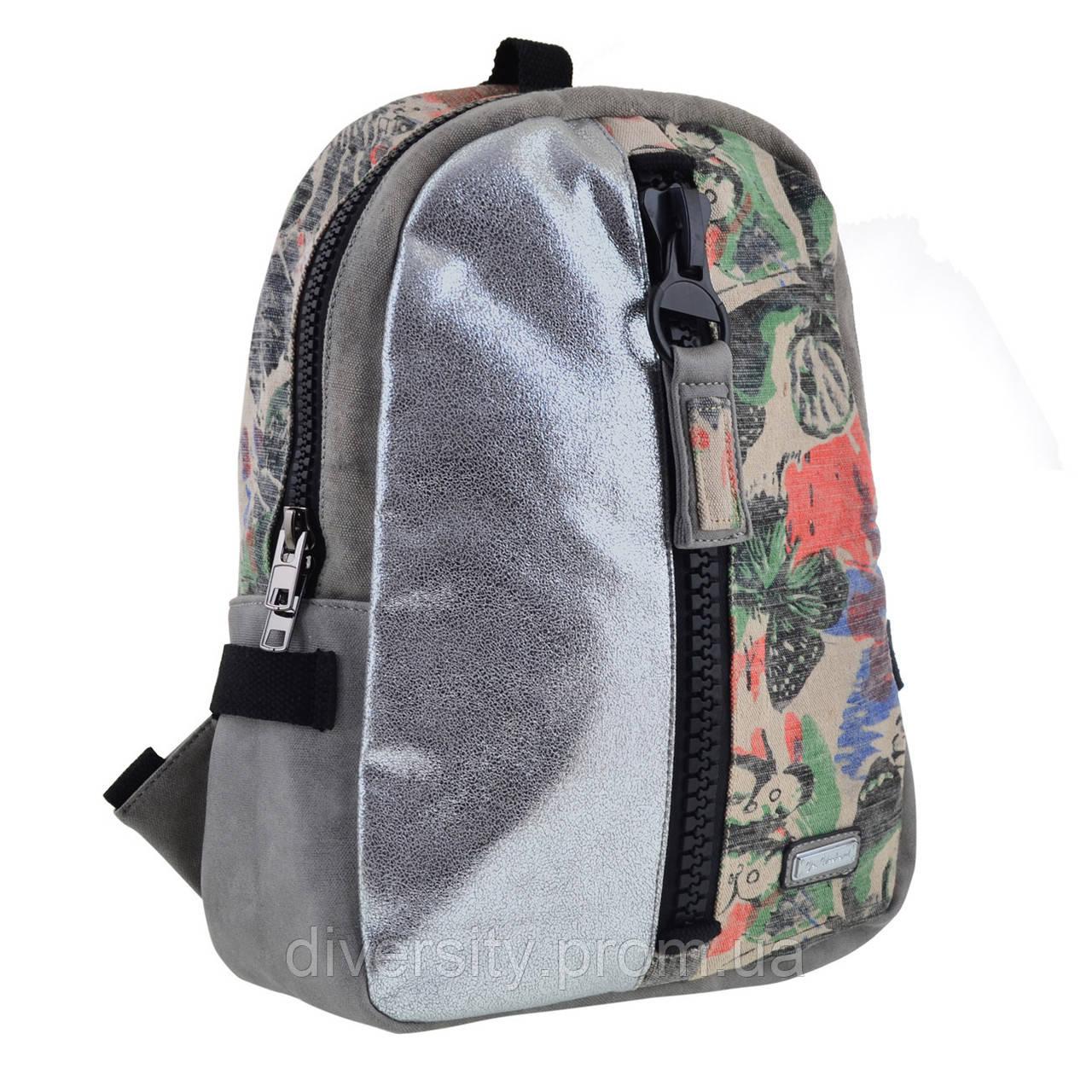 Женский рюкзак YES YW-46 «Doppio» серебряный