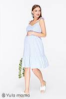 Сарафан для беременных и кормящих Юла Mama Nora SF-29.071, фото 1