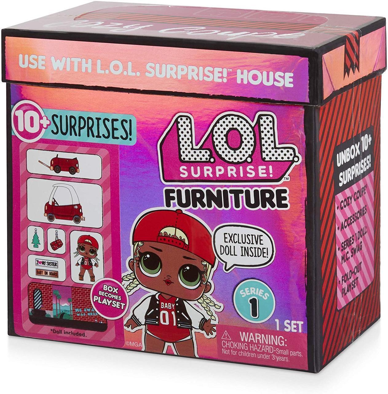 ЛОЛ Сюрприз! Уютный автомобиль МС Сваг L.O.L. Surprise! Furniture Cozy Coupe with M.C. Swag