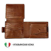 Кожаный мужской портмоне кошелек коньячного цвета с магнитной застежкой
