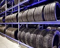 Хранение шин или дисков R12-R16, (шт) - период хранения: 6 месяцев (1 сезон)