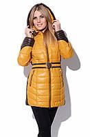 Удобная женская куртка X-Woyz, 42 р, горчица