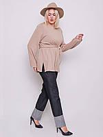 grand ua Арман джинсы, фото 1