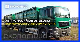 Покрытие емкостей для транспортировки