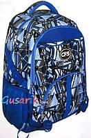 Рюкзак молодежный для прогулок, в школу, для поездок CF86251