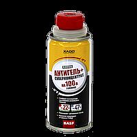 Антигель XADO 100 мл (XA40902)
