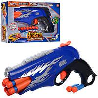 Пистолет FX3038-A