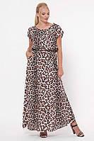 Платье Влада 1153 леопард #O/V 1047759579
