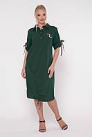 Платье Гайя 1235 #O/V 1047759581