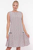 Платье Настасья 1241 пудра #O/V