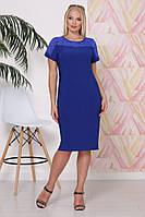 Платье Диамант #O/V 1047759654