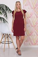Платье Инга #O/V 1047759656
