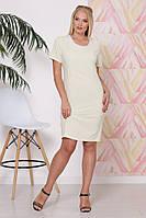 Платье Мияна #O/V 1047759662