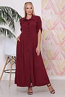 Платье Скарлетт #O/V