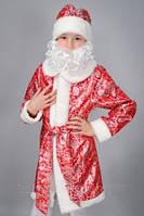 Карнавальные костюмы дед Мороз 32-34, 36-38