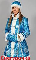 Новогодний костюм Снегурочка 42-44, 46-48