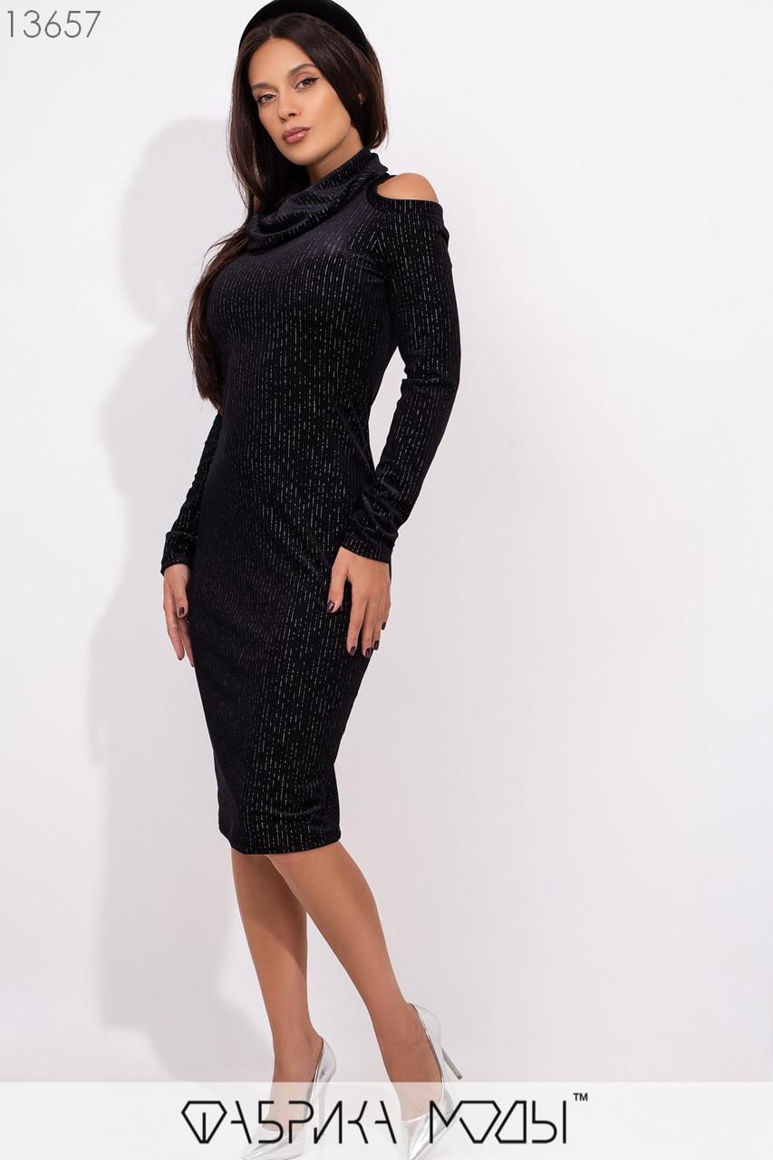 Облегающее платье с люрексовой нитью, зауженными рукавами воротником-хомут и глубокими вырезами на плечах 13657