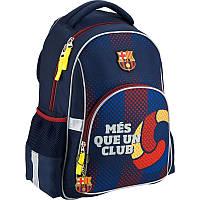 Рюкзак для мальчика школьника Kite FC Barcelona BC18-513S
