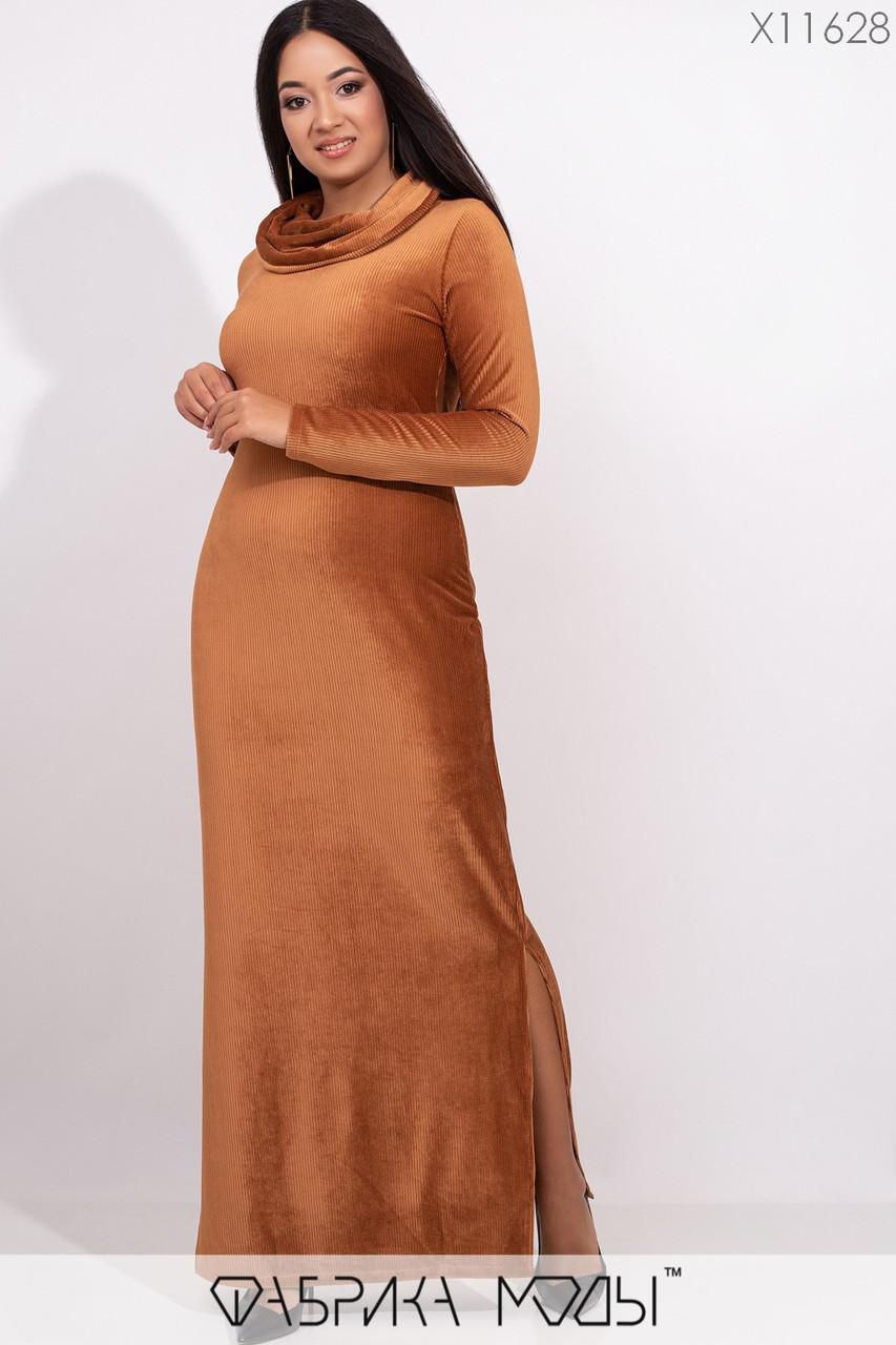 Длинное платье облегающего силуэта с воротником хомут, зауженными рукавами и разрезами по бокам X11628