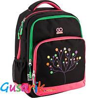 Рюкзак для начальной школы для девочки Kite GoPack GO18-113M-4