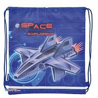 """Школьный рюкзак и сумка для сменки для мальчика SB-01 """"Space"""" 556116"""