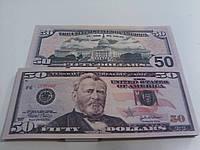 Купюра сувенирная 50 долларов